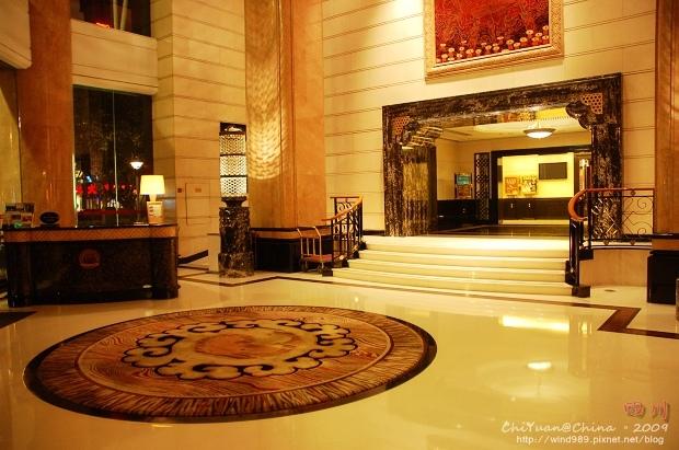 成都西藏大飯店02.jpg