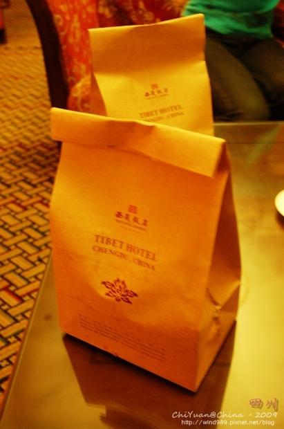 成都西藏大飯店23.jpg
