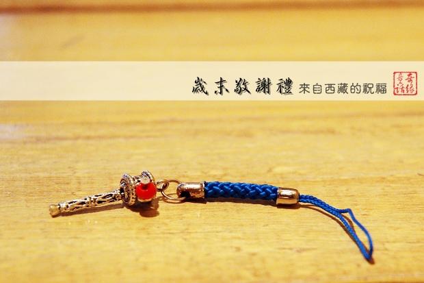 歲末敬謝禮(轉經輪吊飾)02.jpg