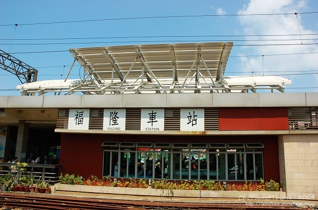 福隆火車站09.jpg