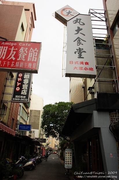 丸大食堂02.jpg
