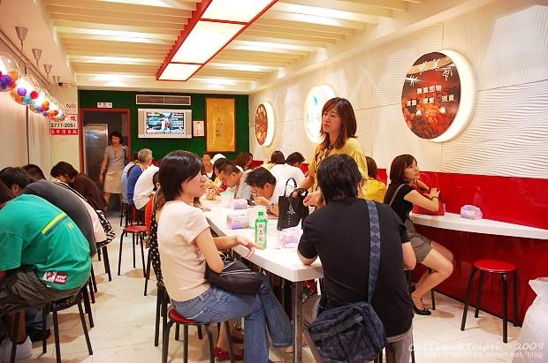 台北東區粉圓冰店02.jpg