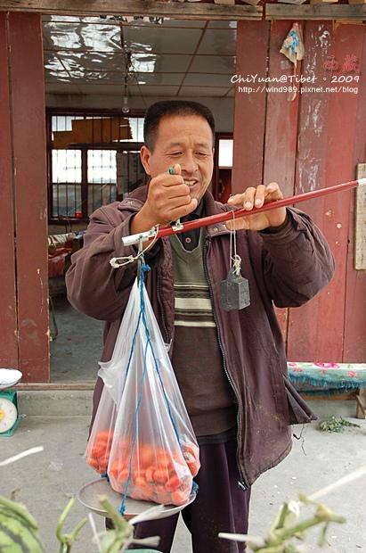 西藏林芝水果攤01.JPG