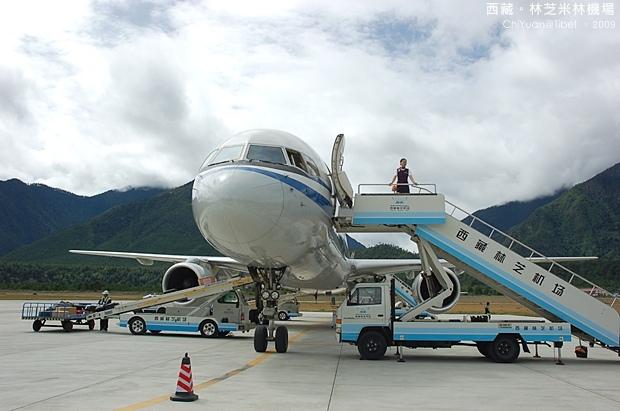 林芝米林機場03.JPG