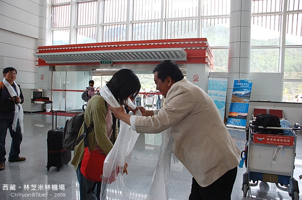 林芝米林機場08.JPG