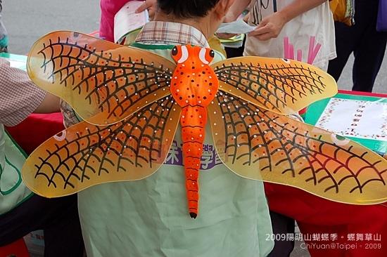 2009陽明山蝴蝶季10.JPG
