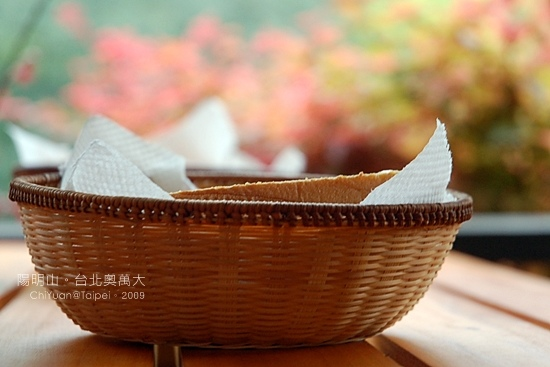 台北奧萬大。茶點01.JPG