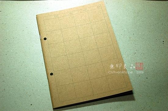 無印良品。再生紙筆記本(月記事)02