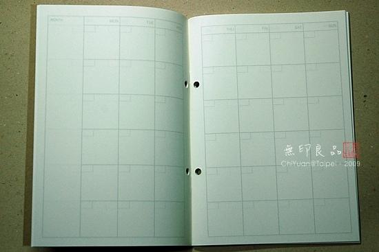 無印良品。再生紙筆記本(月記事)04
