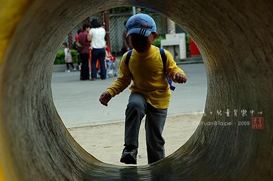 台北市立兒童育樂中心(孩子)01