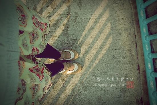 台北市立兒童育樂中心(摩天輪)06