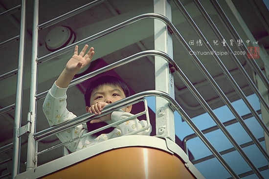 台北市立兒童育樂中心(摩天輪)07