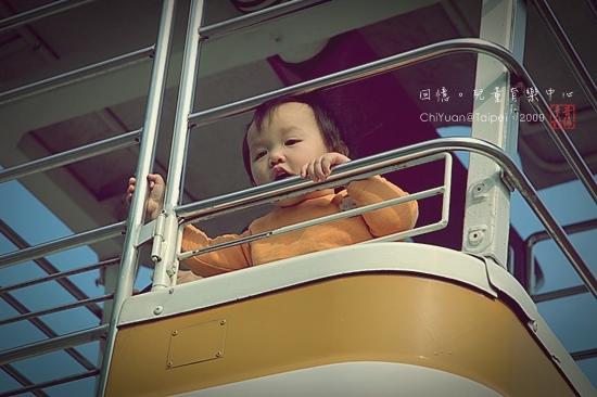 台北市立兒童育樂中心(摩天輪)08