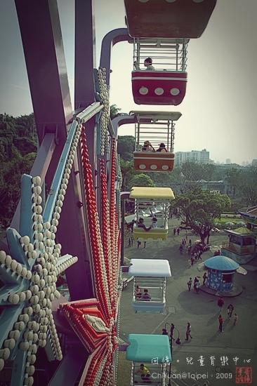 台北市立兒童育樂中心(摩天輪)09