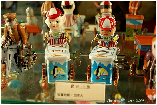 鐵皮玩具(袖珍博物館)06