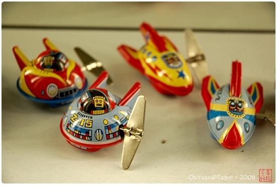 鐵皮玩具(袖珍博物館)10