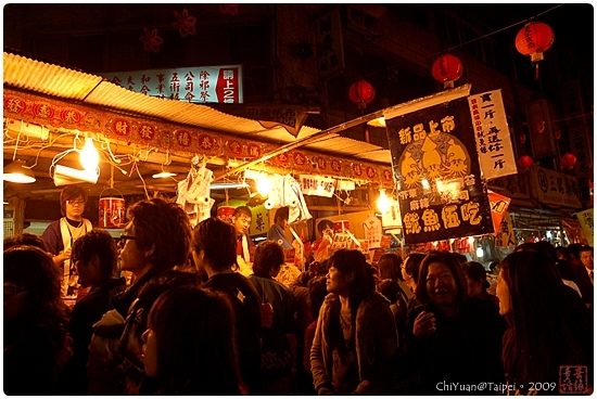 2009台北年貨大街02