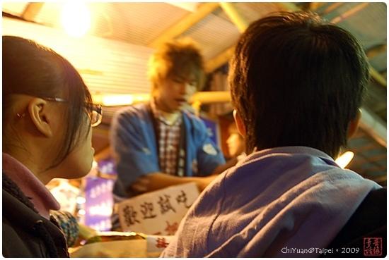 2009台北年貨大街04