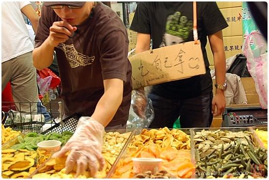 2009台北年貨大街07