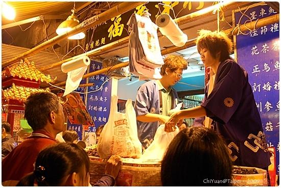 2009台北年貨大街09