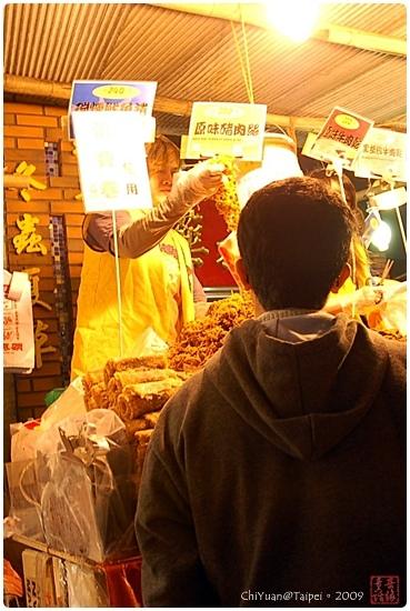 2009台北年貨大街10