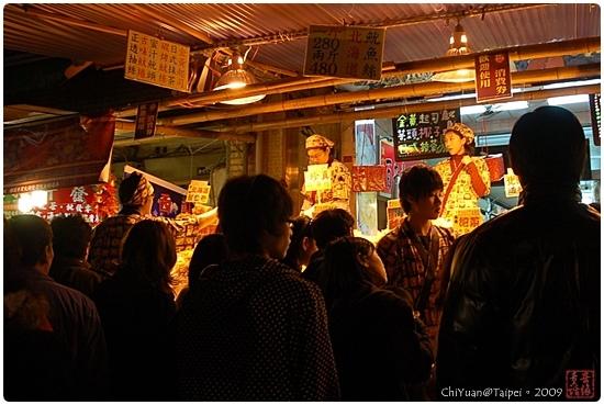 2009台北年貨大街11