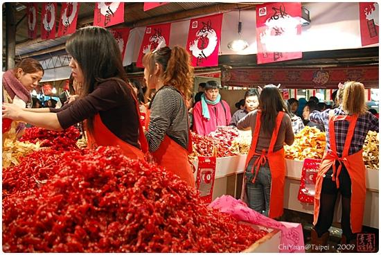 2009台北年貨大街12