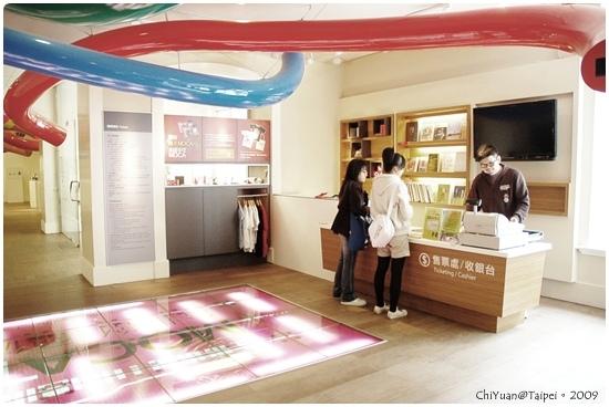 台北當代藝術館04