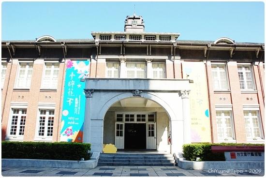 台北當代藝術館14