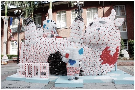 台北當代藝術館17