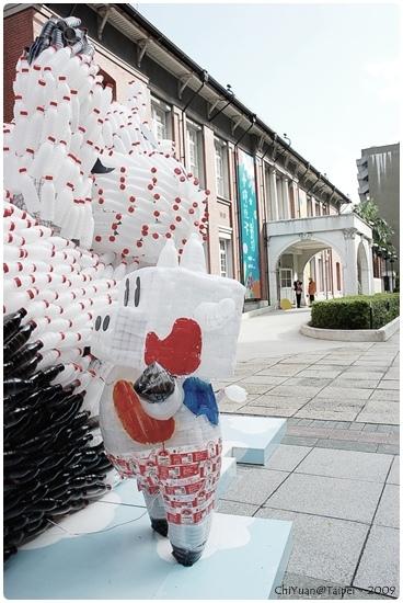 台北當代藝術館18