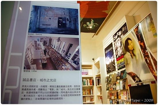 台北之家12