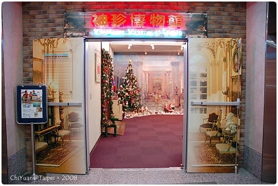 袖珍博物館入口處03