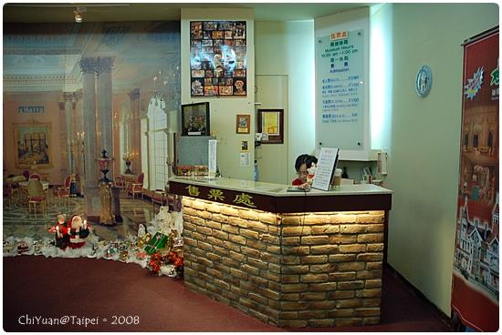 袖珍博物館入口處05