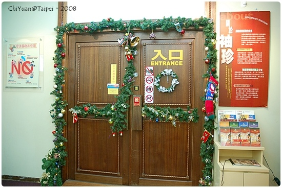 袖珍博物館入口處09