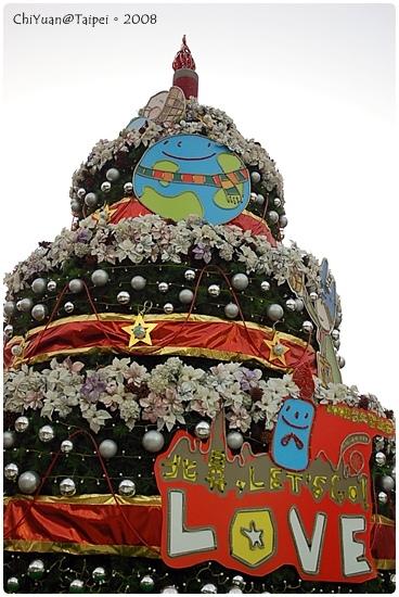 2008台北聖誕節1
