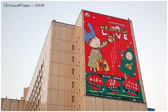 2008台北聖誕節4