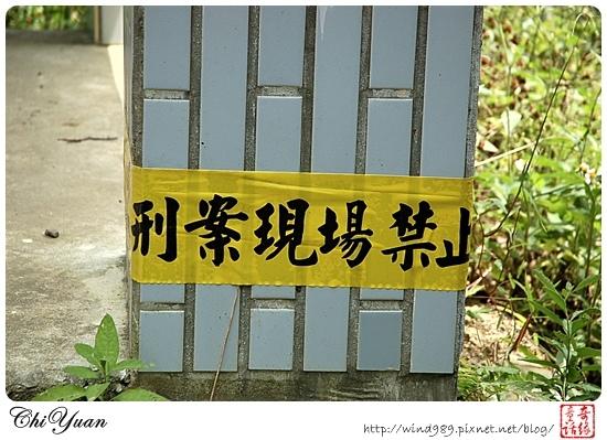 平溪_報鐘亭