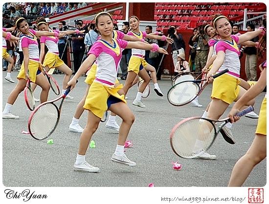2008國慶預演(樹德家商)