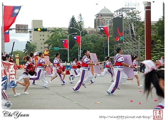2008國慶預演(親民技術學院)