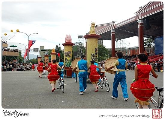 2008國慶預演(三信家商)