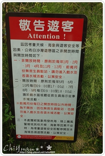 DSC_8713警告標示