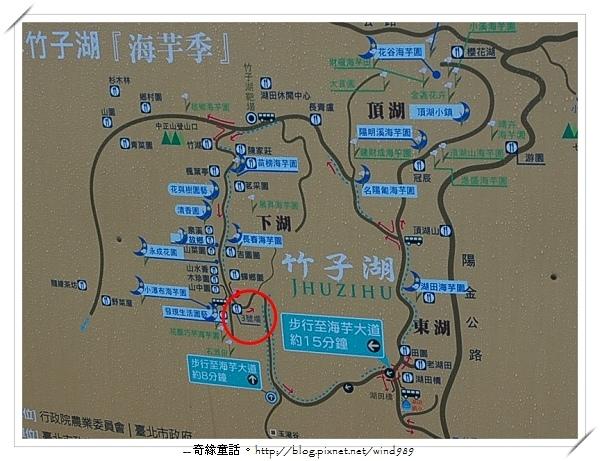 3號場地圖