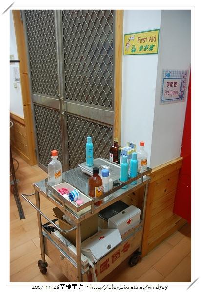 DSC_9851和興國小_走廊急救處