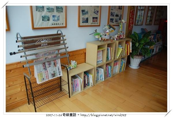 DSC_9784和興國小_閱讀區