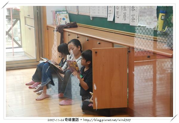 DSC_9891和興國小_閱讀中的師生