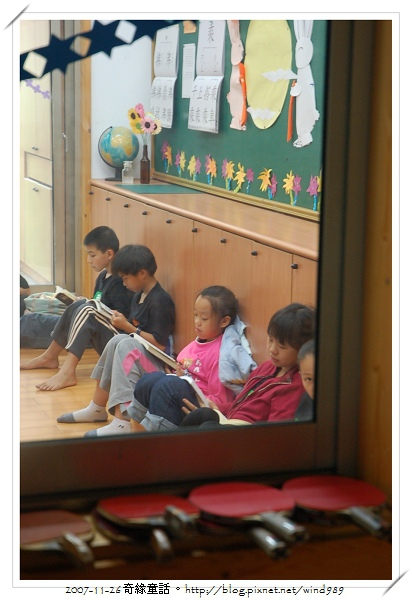 DSC_9857和興國小_閱讀中的孩子