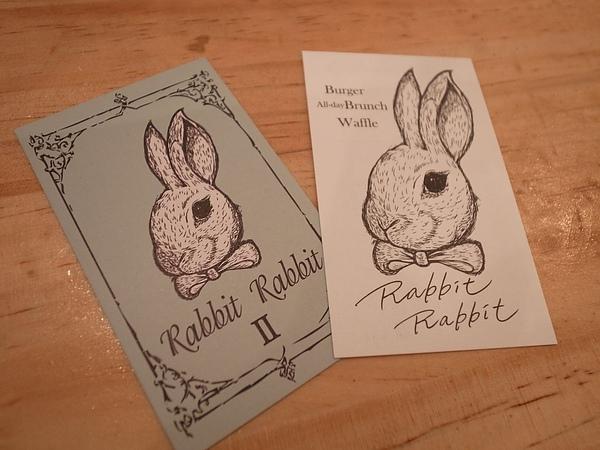 12/4 兔子兔子