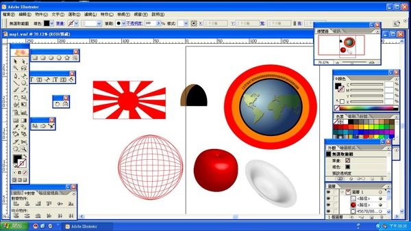 20090602AI.JPG