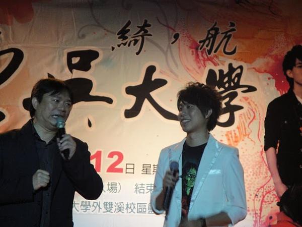 20100512 東吳大學.jpg